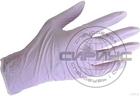 Перчатки хирургические нестерильные (АЗРИ) (отгрузка упак - 25 пар)