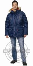 """Куртка """"СИРИУС-АЛЯСКА"""" дл.,мужская тёмно-синяя"""