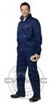 """Костюм """"СИРИУС-Плутон"""": куртка, брюки тёмно-синий со светло-серой отстрочкой"""