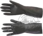 "Перчатки ""КЩС -2-SP"" р. 9(L) (латекс, слой Silver, толщ.0,35мм,дл.300мм.)"