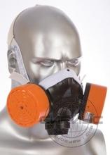 Респиратор РУ газо-пылезащитный с патроном  А1Р1D (А)