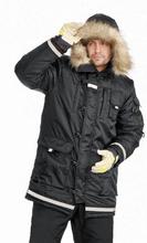 """Куртка мужская """"Аляска-Классик"""" черная"""