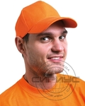 """Кепка -""""бейсболка"""" оранжевая"""