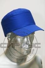 "Каскетка-бейсболка ""ПРЕСТИЖ"" AMPARO защитная синяя"