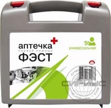 """Аптечка """"ФЭСТ"""" первой помощи универсальная для оснащения сменных бригад механических производств"""