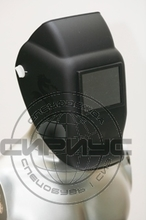Маска сварщика пластиковая НН С-701 (110х90) с адаптером (102х52)(Смакотин)