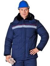 Куртка зимняя АЛТАЙ тем.синяя