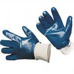Перчатки нитриловые Люкс